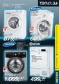 Metro 10 - 17 Mayıs 2012 Teknoloji Broşürü Sayfa 7 Önizlemesi