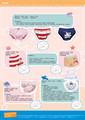 Güvenli ve Konforlu Çözümler. İyi Tatiller! Sayfa 14 Önizlemesi