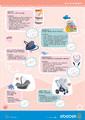 Güvenli ve Konforlu Çözümler. İyi Tatiller! Sayfa 17 Önizlemesi