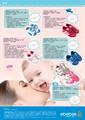 Güvenli ve Konforlu Çözümler. İyi Tatiller! Sayfa 24 Önizlemesi