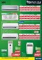 Metro 24 Mayıs - 03 Haziran 2012 Teknoloji Broşürü Sayfa 13 Önizlemesi