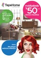 Cazip Fiyatlı Ürünler Sayfa 1 Önizlemesi
