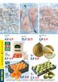 Metro Gıda 13-27 Eylül 2012 Konya Kayseri Sayfa 2