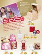 1 Aralık 2012- 4 Ocak 2013 Kataloğu Sayfa 2