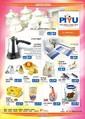 PİYU Kolayda Marketçilik 22 Ocak Haftanın İndirimleri Broşürü Sayfa 1