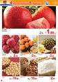 4 Alışverişinizin 1'i Hediye Kampanyasında Son Günler! Sayfa 2