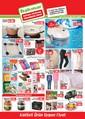 Hakmar Express 28 Mart İndirim Broşürü Sayfa 1 Önizlemesi