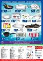 Onur Market 28 Mart - 10 Nisan Broşürü Sayfa 16 Önizlemesi
