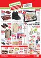 Hakmar Express 4 Nisan İndirim Broşürü Sayfa 1