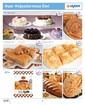 Uyum Market 25 Mart - 10 Nisan Hiper İndirimler! Sayfa 2