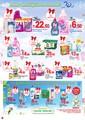 Carrefour 2-15 Nisan İndirim Broşürü Sayfa 2