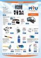 Piyu Kolayda Marketçilik 9 Nisan Haftanın Broşürü Sayfa 1