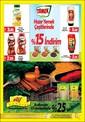 Marka Gıda 10-24 Nisan İndirim Broşürü Sayfa 11 Önizlemesi