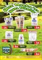 Marka Gıda 10-24 Nisan İndirim Broşürü Sayfa 26 Önizlemesi
