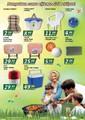 Bahar Paketiniz Onur'dan Sayfa 5 Önizlemesi