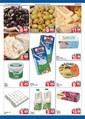 Reyon Market 04-17 Nisan İndirim Kataloğu Sayfa 2