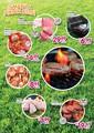 İskonto 02-15 Mayıs İndirim Broşürü Sayfa 2