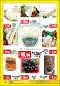 Marka Gıda 10-26 Mayıs İndirim Broşürü Sayfa 4 Önizlemesi