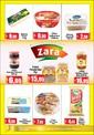 Marka Gıda 10-26 Mayıs İndirim Broşürü Sayfa 8 Önizlemesi