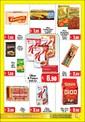 Marka Gıda 10-26 Mayıs İndirim Broşürü Sayfa 13 Önizlemesi