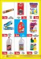 Marka Gıda 10-26 Mayıs İndirim Broşürü Sayfa 20 Önizlemesi