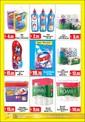 Marka Gıda 10-26 Mayıs İndirim Broşürü Sayfa 22 Önizlemesi