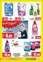 Marka Gıda 10-26 Mayıs İndirim Broşürü Sayfa 23 Önizlemesi