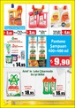 Marka Gıda 10-26 Mayıs İndirim Broşürü Sayfa 24 Önizlemesi