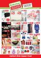 Hakmar Ekspres 30 Mayıs İndirimli Ürünler Broşürü Sayfa 1