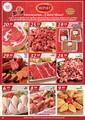 Onur Market 23 Mayıs - 5 Haziran İndirim Broşürü Sayfa 2