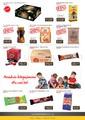 Ofix-Gıda Temmuz Broşürü Sayfa 2