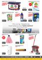 Ofix-Temizlik Temmuz Broşürü Sayfa 3 Önizlemesi