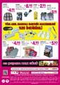 İsmar Süpermarket 27 Haziran - 3 Temmuz Broşürü Sayfa 8 Önizlemesi