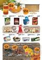 Ramazan Keyfi Akyurt'ta Yaşanır Sayfa 8 Önizlemesi