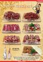 Groseri Market 1-31 Temmuz Broşürü Sayfa 5 Önizlemesi