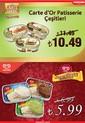 Groseri Market 1-31 Temmuz Broşürü Sayfa 7 Önizlemesi