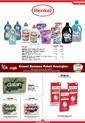 Groseri Market 1-31 Temmuz Broşürü Sayfa 33 Önizlemesi