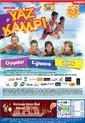 Groseri Market 1-31 Temmuz Broşürü Sayfa 37 Önizlemesi