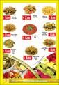 Hoş Geldin Ya Şehr-i Ramazan Sayfa 8 Önizlemesi