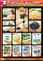 Happy Center 17-23 Temmuz İndirim Broşürü Sayfa 2