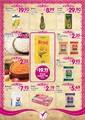 İsmar Süpermarket 18-31 Kampanya Broşürü Sayfa 2