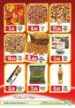 Marka Gıda 29 Temmuz - 12 Ağustos Broşürü Sayfa 5 Önizlemesi