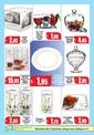 Marka Gıda 29 Temmuz - 12 Ağustos Broşürü Sayfa 26 Önizlemesi
