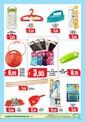 Marka Gıda 29 Temmuz - 12 Ağustos Broşürü Sayfa 29 Önizlemesi