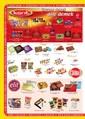 Kim Market 02 - 20 Ağustos İndirim Broşürü Sayfa 2