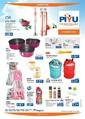 Piyu Market 20 Ağustos Haftanın Ürünleri Broşürü Sayfa 1