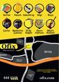 Okul Alışverişi Ofix.com'da Yapılır! Sayfa 16 Önizlemesi