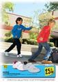 Okul Alışverişi Decathlon'la Çok Kolay! Sayfa 10 Önizlemesi