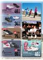 Okul Alışverişi Decathlon'la Çok Kolay! Sayfa 16 Önizlemesi