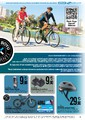Okul Alışverişi Decathlon'la Çok Kolay! Sayfa 23 Önizlemesi